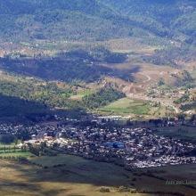 Vista aérea de Lonquimay