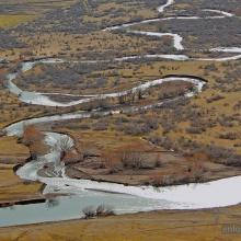 Junta del Río Naranjo con el Lonquimay